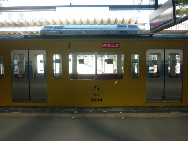 2013-12-15 西武2533F 各停西所沢行き 側面写真