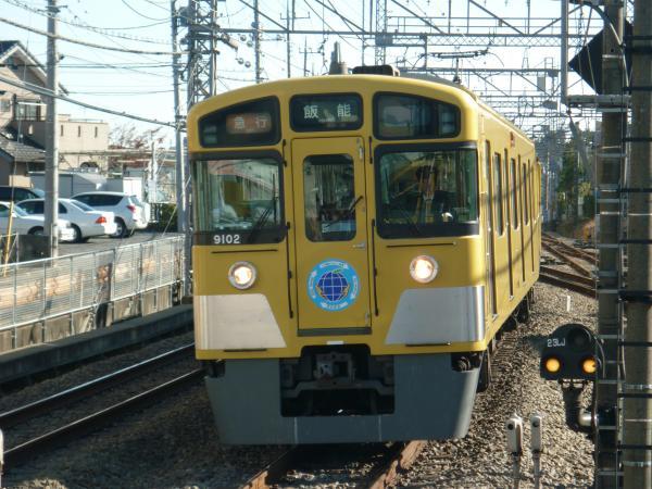 2013-12-15 西武9102F 急行飯能行き