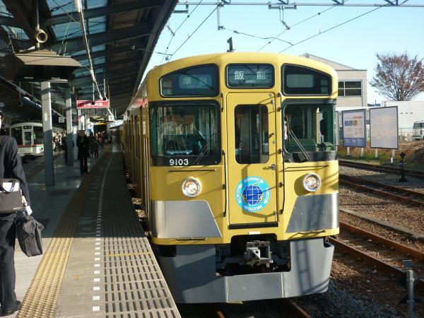 2013-12-15 西武9103F 準急飯能行き2