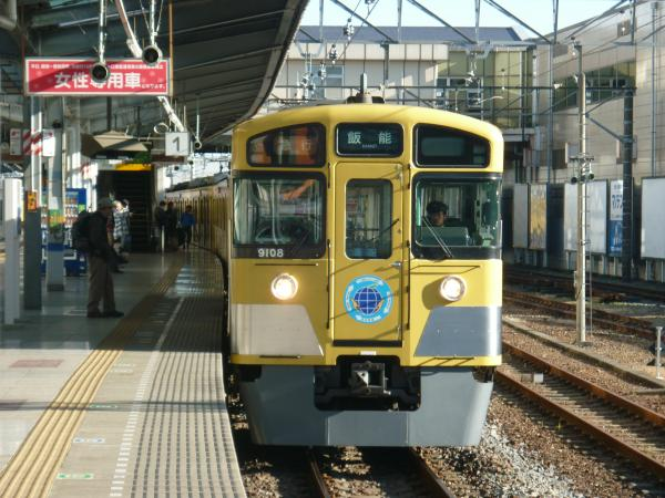 2013-12-15 西武9108F 急行飯能行き1