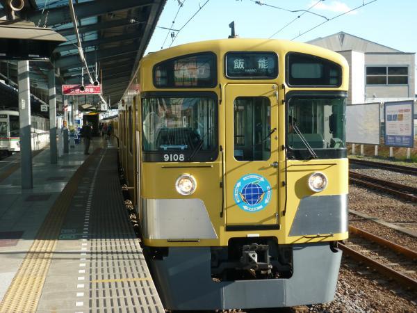 2013-12-15 西武9108F 急行飯能行き2