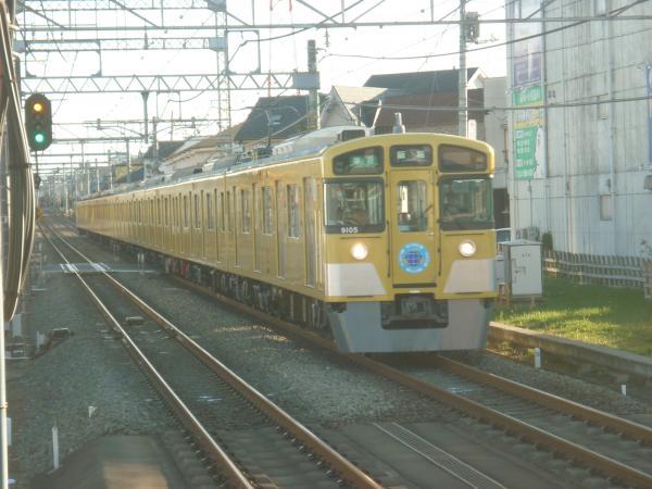 2013-12-15 西武9105F 準急飯能行き1