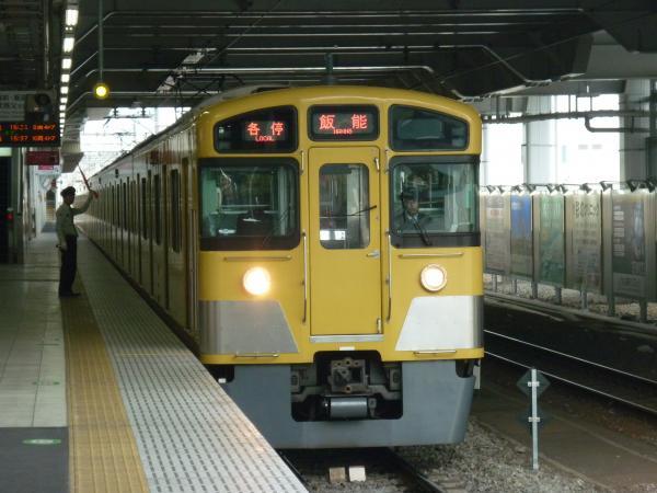 2014-03-29 西武2073F 各停飯能行き4 5119レ
