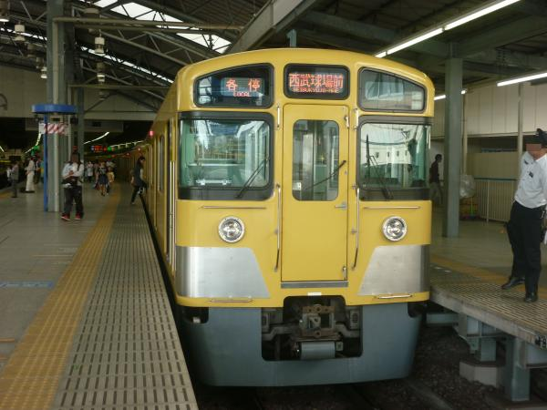 2014-05-18 西武2073F 各停西武球場前行き 5361レ
