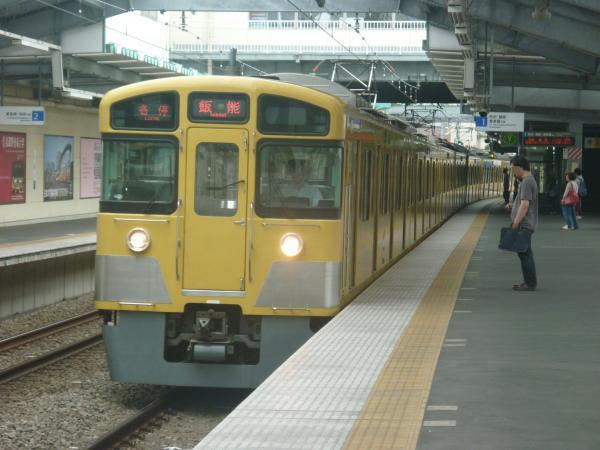 2014-09-27 西武2073F 各停飯能行き 5111レ