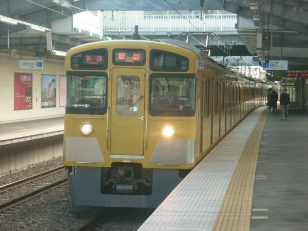 2014-10-18 西武2073F 各停飯能行き1 5107レ