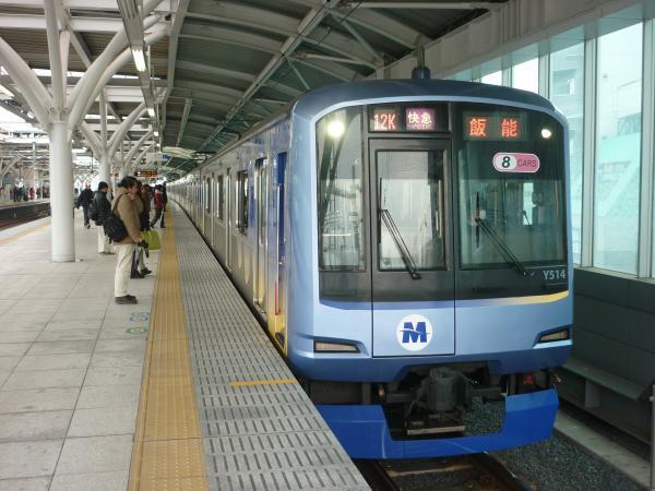 2014-12-20 横高Y514F 快急飯能行き