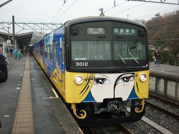 2014-12-20 西武3011F 各停西武新宿行き
