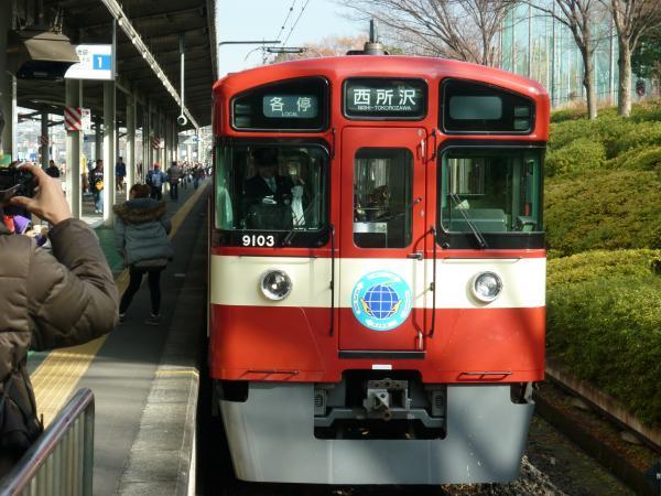 2014-12-20 西武9103F 各停西所沢行き 6134レ
