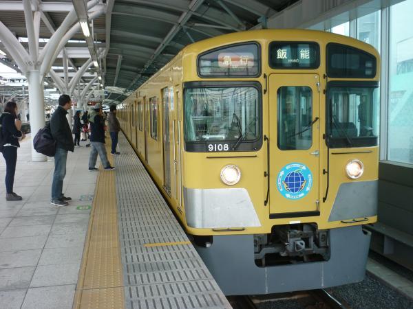2014-12-20 西武9108F 急行飯能行き 2111レ