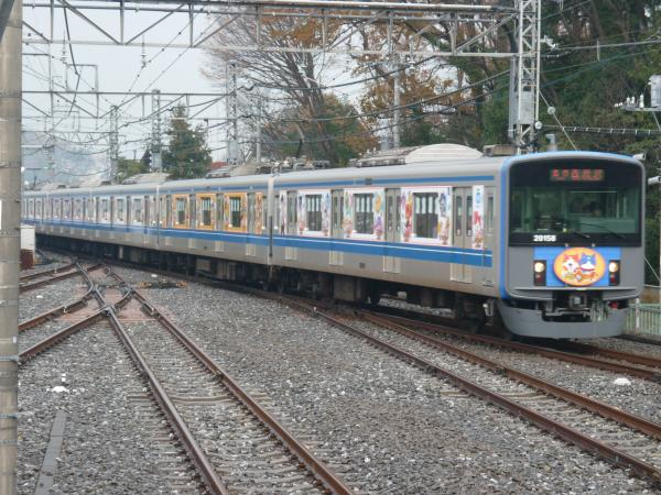 2014-12-20 西武20158F 各停西所沢行き 5355レ