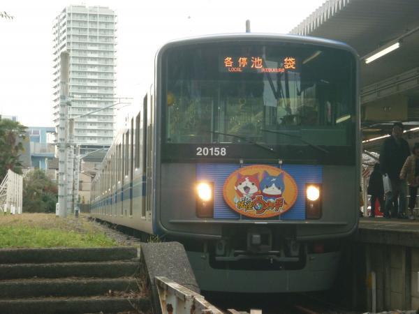 2014-12-21 西武20158F 各停池袋行き 5482レ