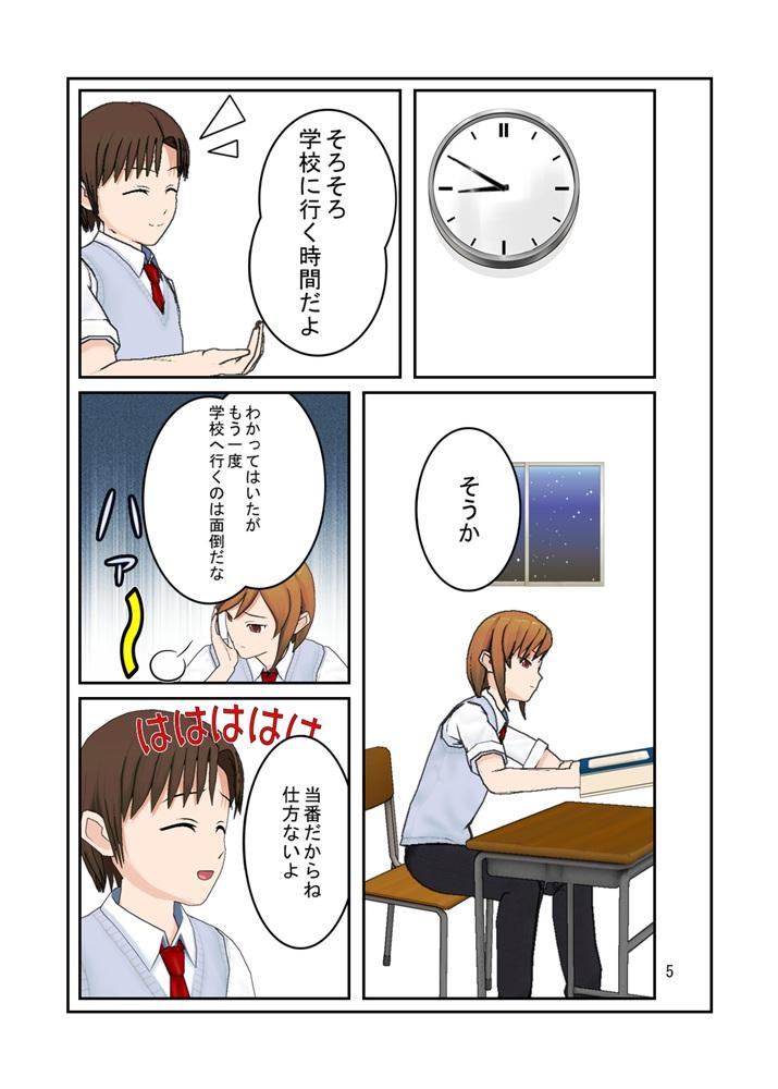 wa_005.jpg
