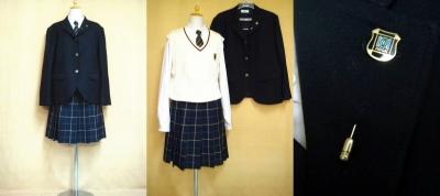 鳳凰高等学校の中古制服