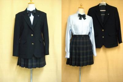 栃木県立足利南高等学校の中古制服