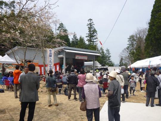 20130414_こぶ祭り_014