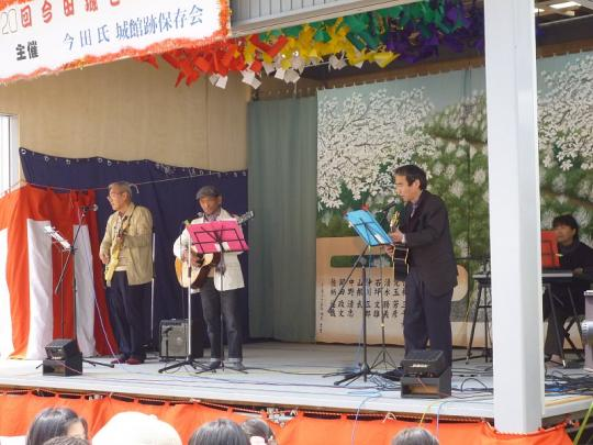 20130414_こぶ祭り_013