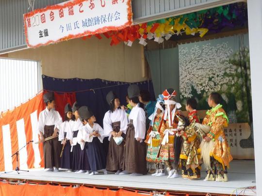 20130414_こぶ祭り_006