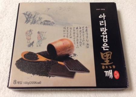 胡麻チョコ1