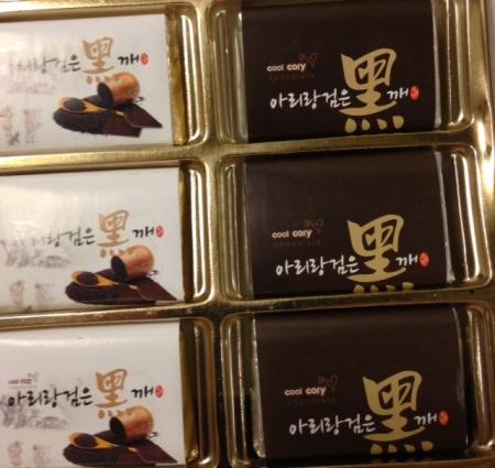 胡麻チョコ2
