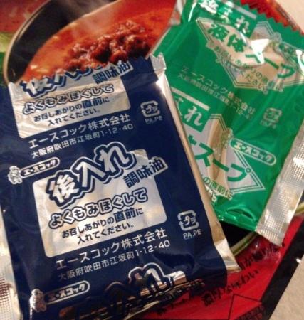 練り胡麻坦々麺3