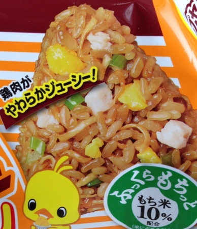 riceballimage.jpg