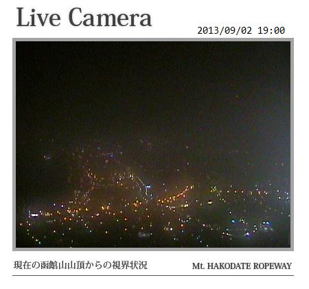 函館山Live