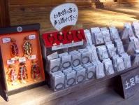 紅葉2014松島円通院14数珠作り体験