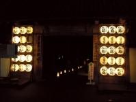 紅葉2014松島円通院29瑞巌寺