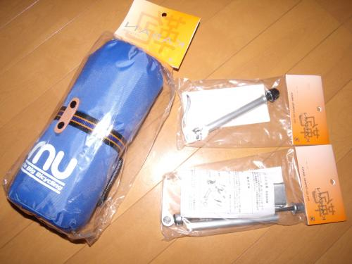 GEDC0435_convert_20130606222605.jpg