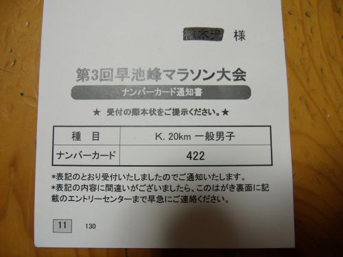 GEDC1305_convert_20131027215251.jpg