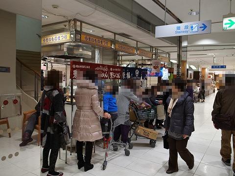 2014-02-06 福栗 001
