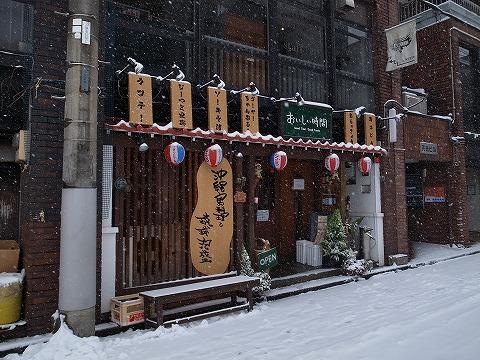 2014-02-08 おいしい時間 002