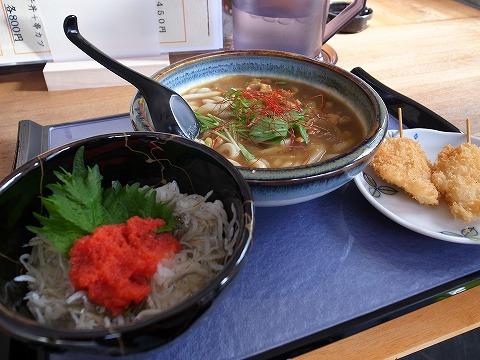 2014-02-13 港食堂 010