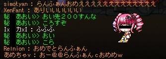 2013081303151665b.jpg