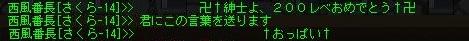 201308130315457d8.jpg
