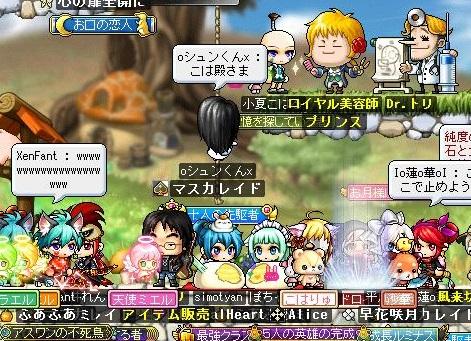 Maple130731_225359.jpg