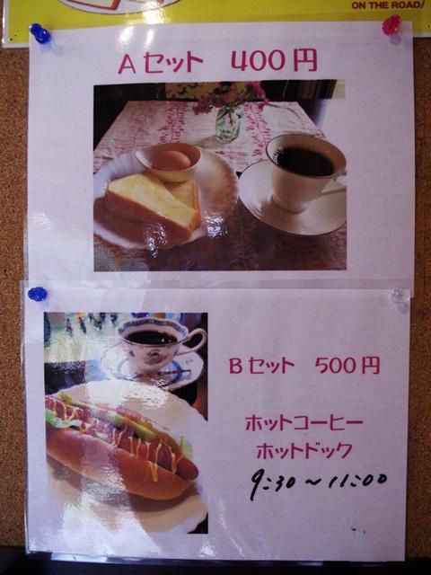 131115_04.jpg