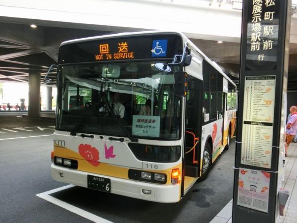 CIMG0713