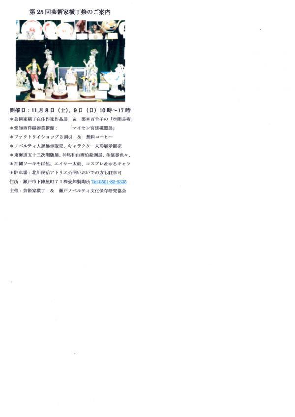 img018_convert_20141105224237.jpg