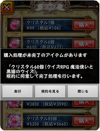 20130807133912d2a.png