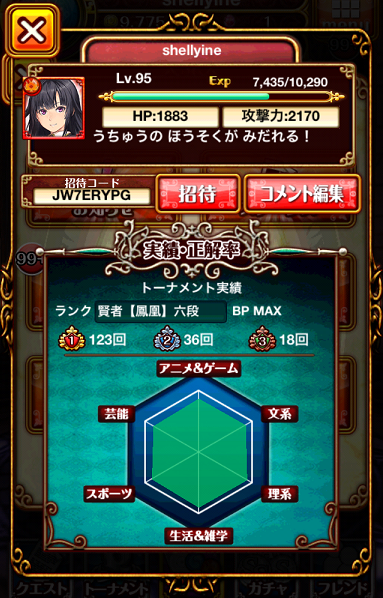 201311032054446fe.png