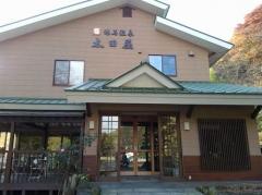 太田屋温泉
