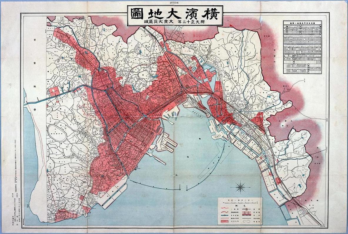 横浜火災地図