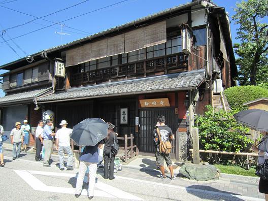 開館前の寺田屋