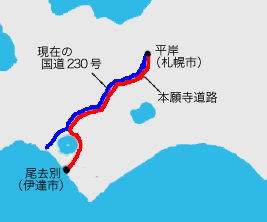 本願寺道路地図