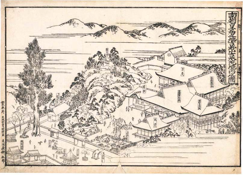 吉水院絵図