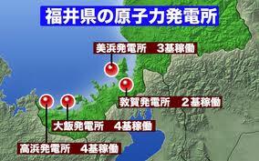 福井県の原子力発電所