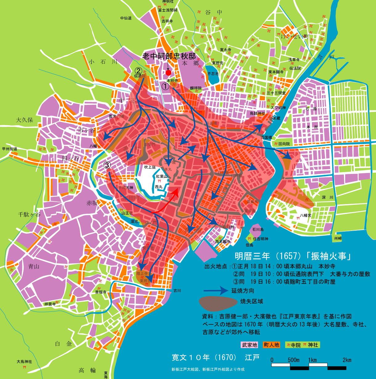 meirekitaika1657地図