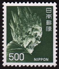 バサラ像切手